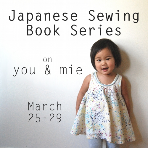 Japanese sewing book series - MISS MATATABI blog
