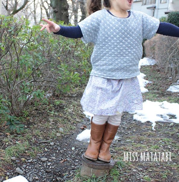 Figgy's Celestial Pullover : miss matatabi