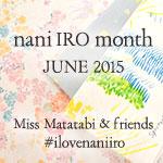 nani IRO month 2015